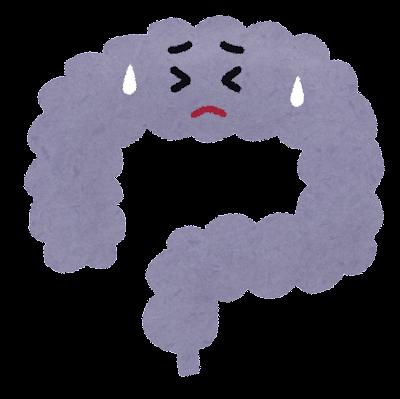 不健康な腸のキャラクター