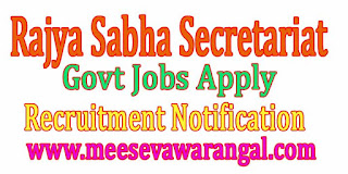 Rajya Sabha Secretariat Recruitment Notification 2016