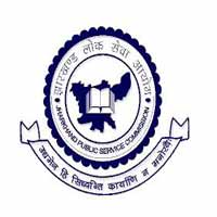 JPSC Asst Professor Recruitment 2018 For 566 Post Application Form