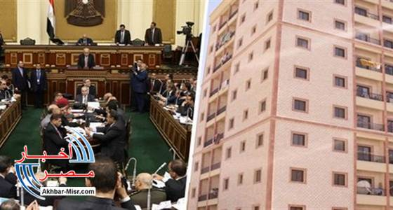 مجلس النواب يوافق بشكل رسمي علي فرض ضريبة جديدة .. كل ما تريد معرفته عن فرض ضريبة 2.5% على العقارات والأراضي