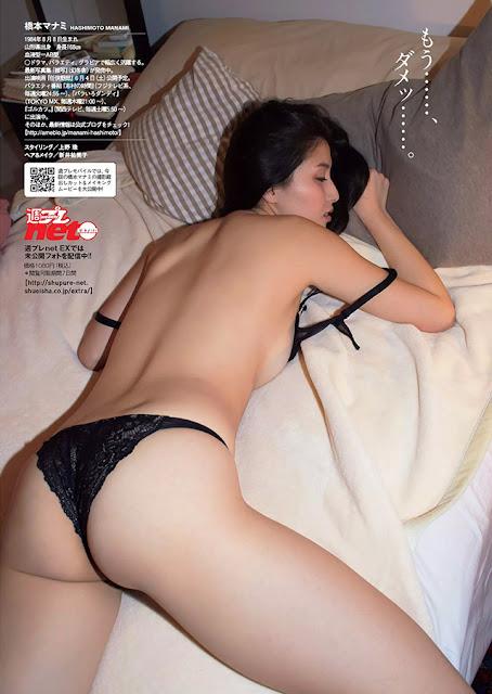 Hot girls Manami Hashimoto sexy japan porn actress 3
