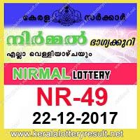 keralalotteryresult.net, keralalotteriesresults , kerala lottery, kl result,  yesterday lottery results, lotteries results, keralalotteries, kerala lottery, keralalotteryresult, kerala lottery result, kerala lottery result live, kerala lottery today, kerala lottery result today, kerala lottery results today, today kerala lottery result, kerala lottery result 22-12-2017, nirmal lottery results, kerala lottery result today nirmal, nirmal lottery result, kerala lottery result nirmal today, kerala lottery nirmal today result, nirmal kerala lottery result, Nirmal lottery NR 49 results 22-12-2017, NIRMAL lottery NR 49, live nirmal lottery NR-49, Nirmal lottery, kerala lottery today result nirmal, nirmal lottery NR-49 22/12/2017, today nirmal lottery result, nirmal lottery today result, nirmal lottery results today, today kerala lottery result nirmal, kerala lottery results today nirmal, nirmal lottery today, today lottery result nirmal, nirmal lottery result today, kerala lottery result live, kerala lottery bumper result, kerala lottery result yesterday, kerala lottery result today, kerala online lottery results, kerala lottery draw, kerala lottery results, kerala state lottery today, kerala lottare, kerala lottery result, lottery today, kerala lottery today draw result, kerala lottery online purchase, kerala lottery online buy, buy kerala lottery online