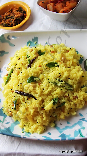 Lemon rice, Chitrannam
