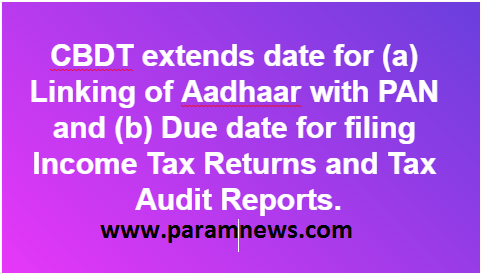 cbdt-extends-date-for-linking-adhaar-pan-and-filing-itr-paramnews