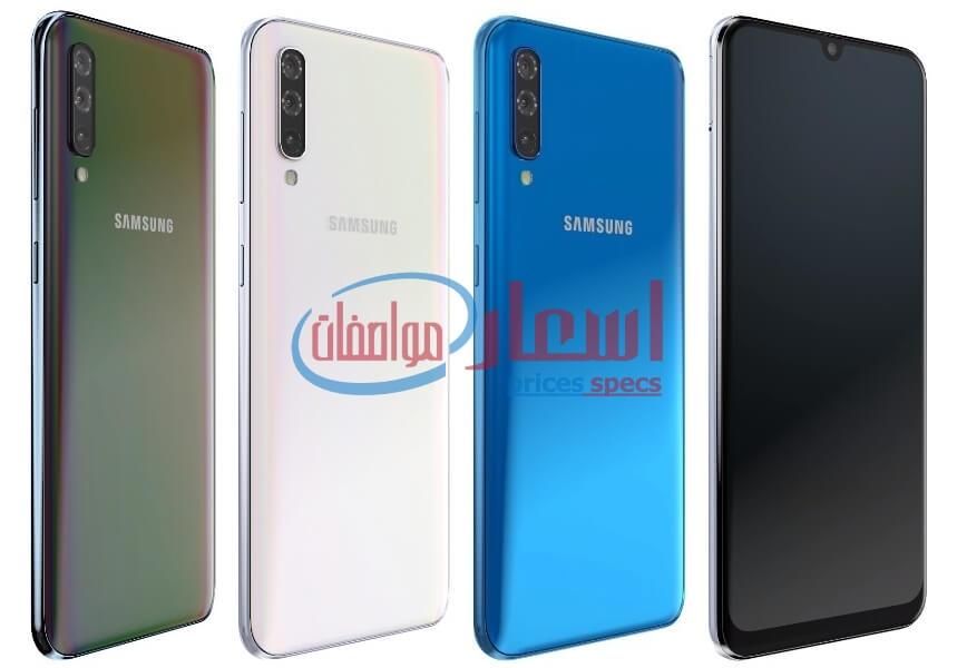 سعر Samsung Galaxy A50