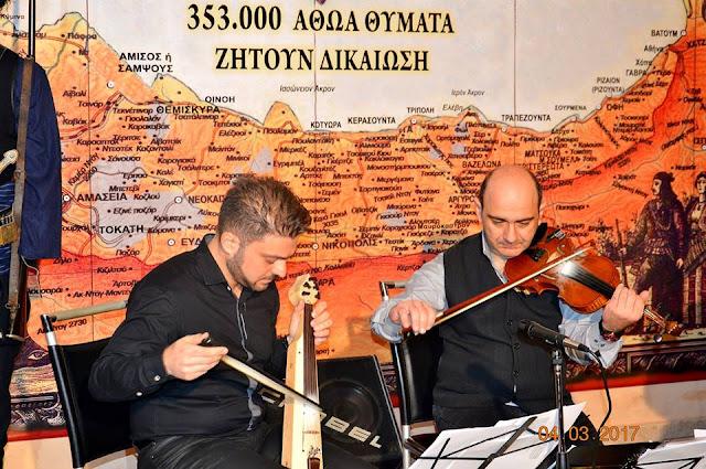 «Το Βιολί στα Μεταλλεία του Πόντου και της Μπάφρας»