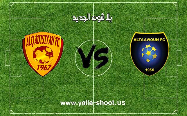 اهداف مباراة التعاون والقادسية السعودي 21-12-2018 الدوري السعودي