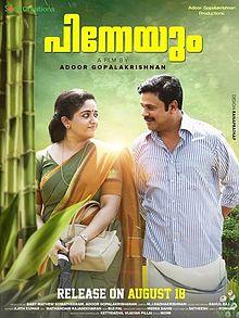 Watch Pinneyum (2016) DVDRip Malayalam Full Movie Watch Online Free Download