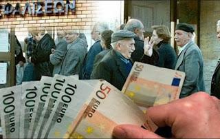 Προσωπική διαφορά: Πόσα χρήματα θα χάσουν από την κατάργησή της οι παλαιοί συνταξιούχοι;