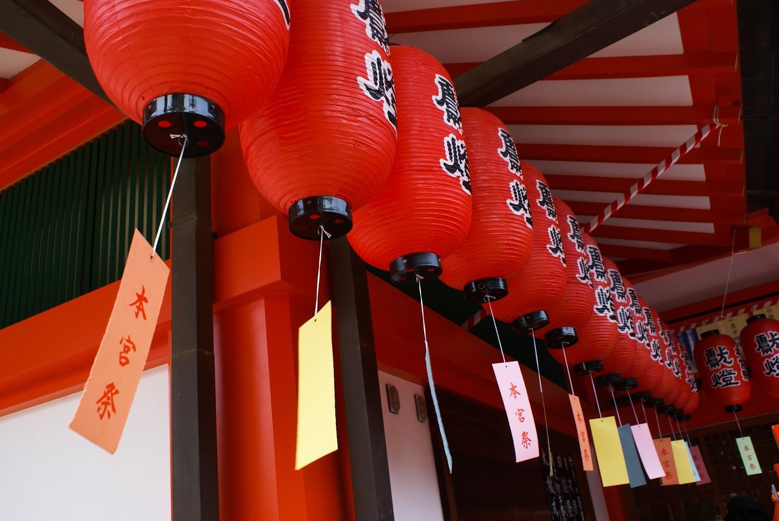 kyoto fushimi inari japon lanterne