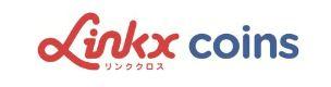 リンククロスコインズ 500円 保険