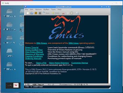 chromebook上のEmacs