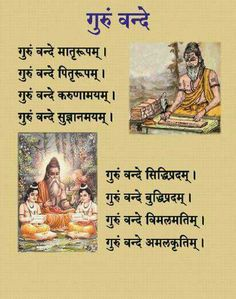 happy guru purnima images wishes quotes happy