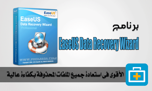 https://www.arb4tech.com/2018/11/easeus-data-recovery.html