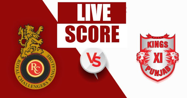 IPL 2018 Match 48 KXIP vs RCB Live Score and Full Scorecard