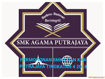Permohonan SMKA dan KAA Putrajaya Tingkatan 4 2018 Online