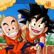 Dragon Ball | Audio Latino / Torrent