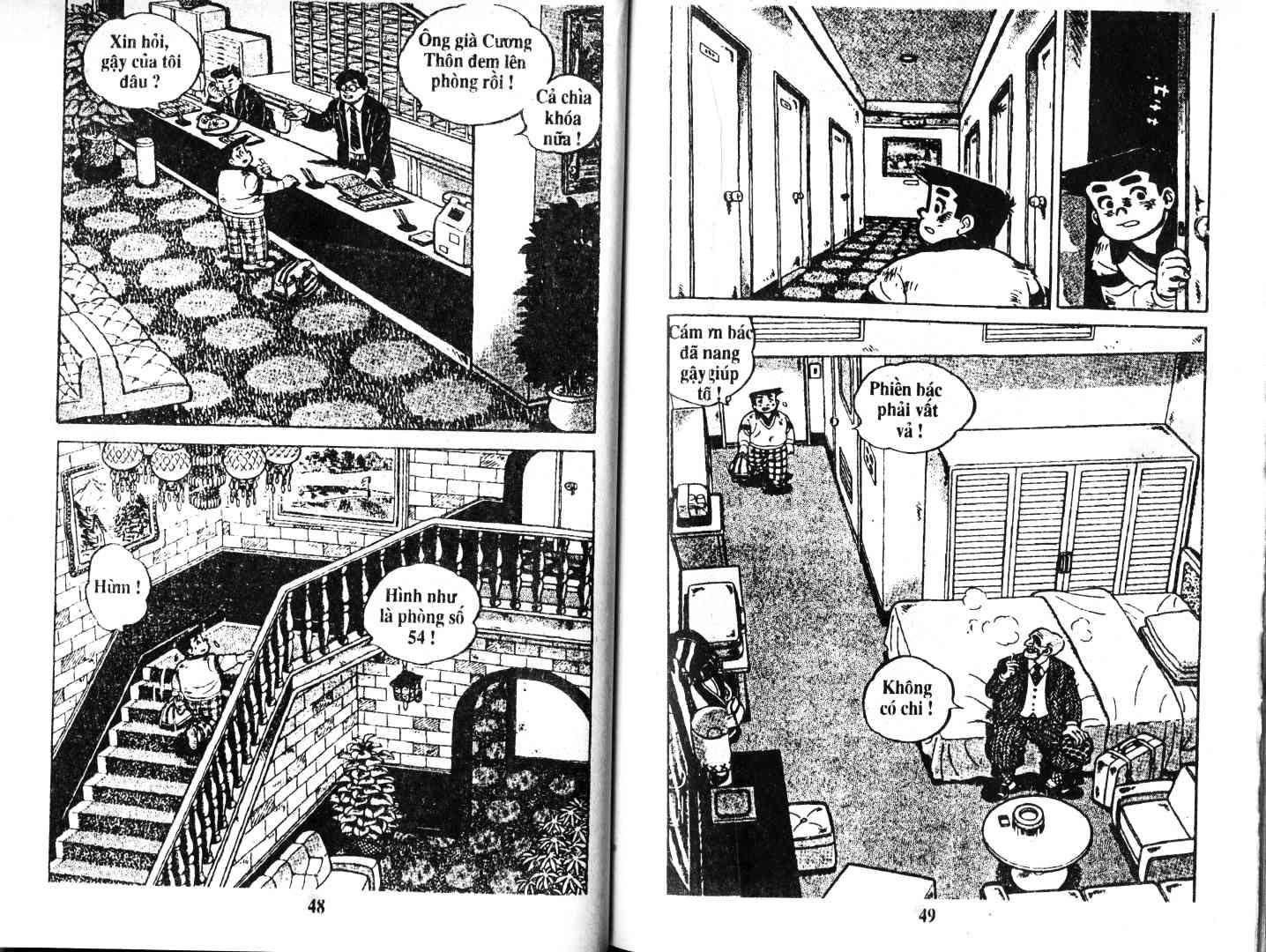 Ashita Tenki ni Naare chapter 50 trang 23
