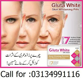 skin-whitening-injection