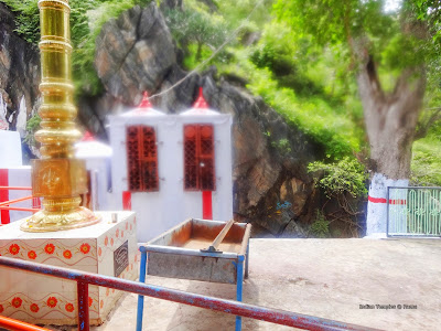 Siddhi Bhairavesara Swamy Temple - Ramapuram