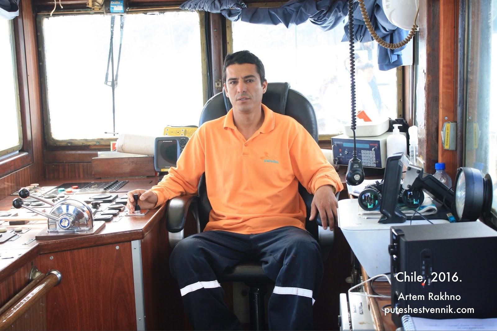 Чилийский работник парома