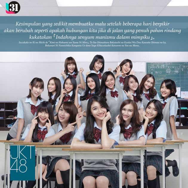 Download [Lirik] JKT48 – Indahnya Senyum Manismu
