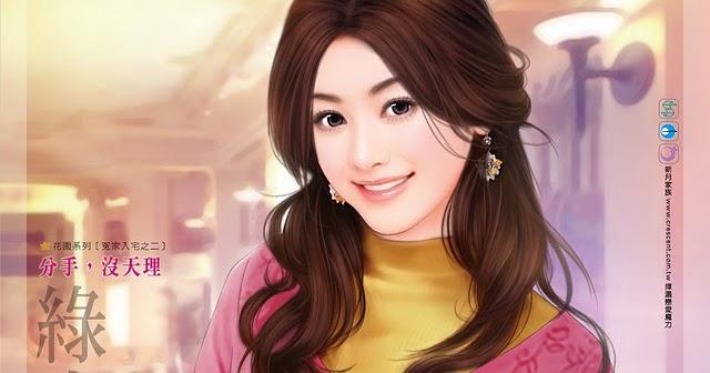 Anime Beautiful Girl Wallpaper ที่นี่มีรูปสวยๆ ภาพวาดสาวจีนสวยๆ2
