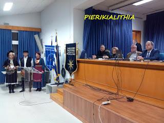 Ξεκίνησε η διαβούλευση για την Μακεδονία στην Εκάβη