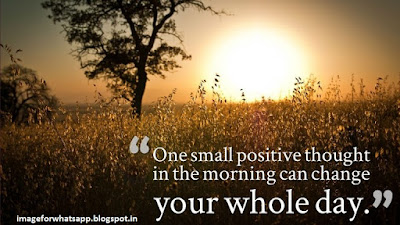 Good Morning Postive Quotes