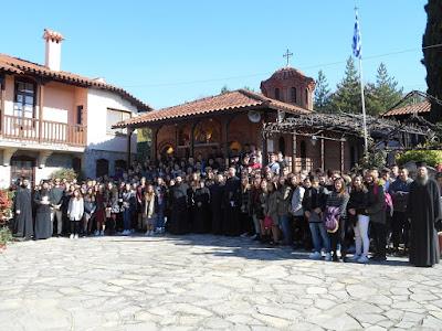 Προσκυνηματική εκδρομή του Γραφείου Νεότητας της Ιεράς Μητρόπολης Κίτρους, Κατερίνης και Πλαταμώνος