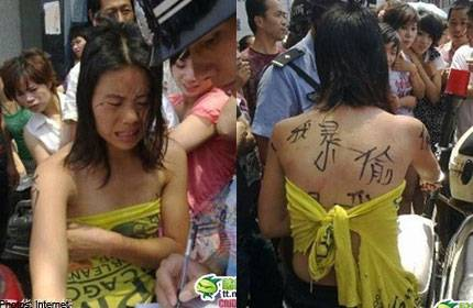 China girl forced to strip