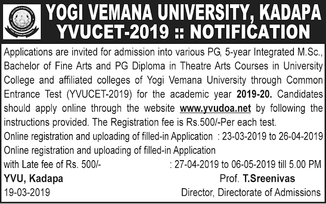 YVUCET 2019 notification - Yogi Vemana University yvu pgcet