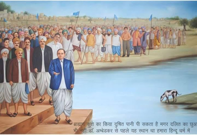 The Mahad Satyagraha of 1927 was Ambedkar's first important crusade.