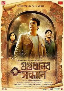 Guptodhoner Sondhane First Look Poster