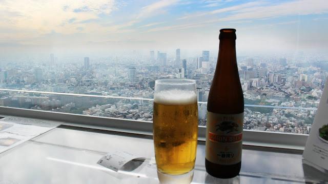 Bar Roppongi Tower