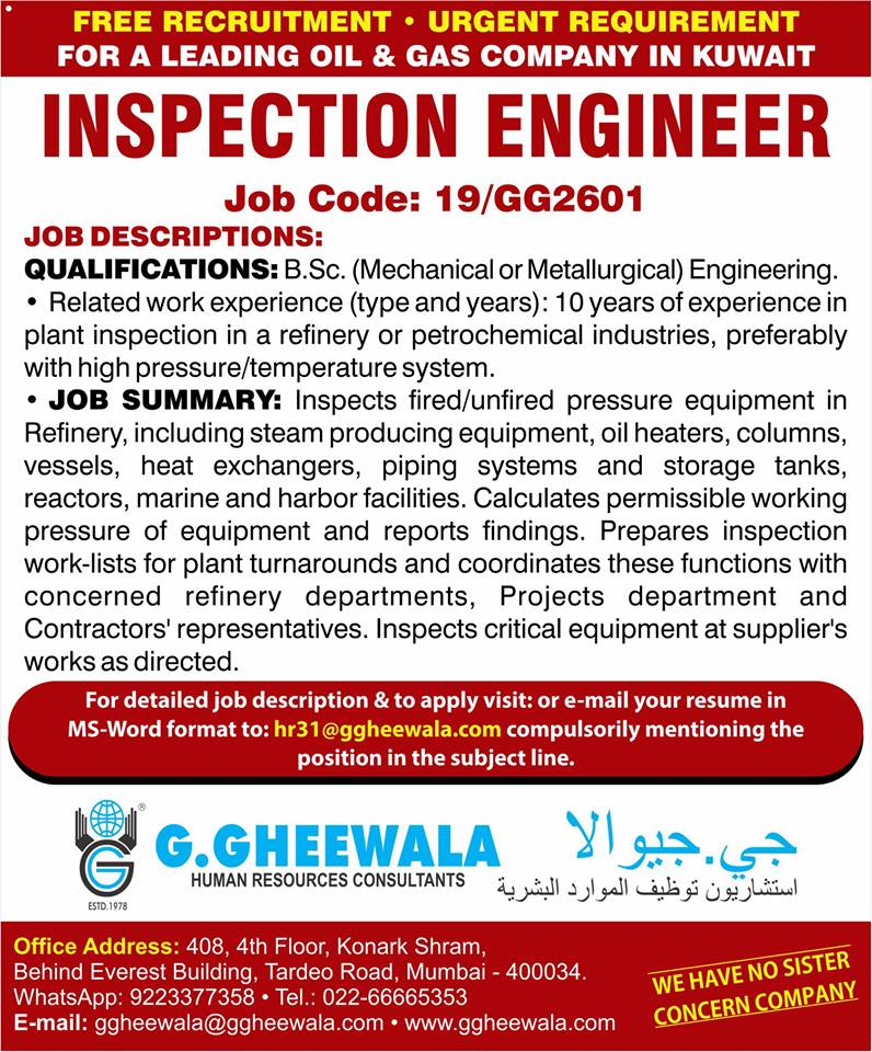 Free Recruitment for Leading Oil & Gas Company In Kuwait