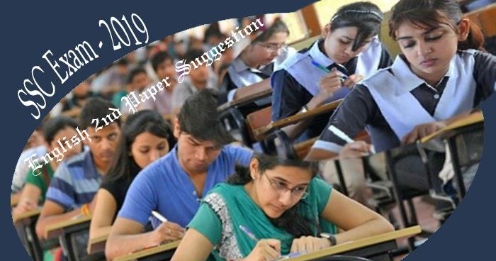 SSC Exam - 2019   English 2nd Paper Suggestion » Digital ...