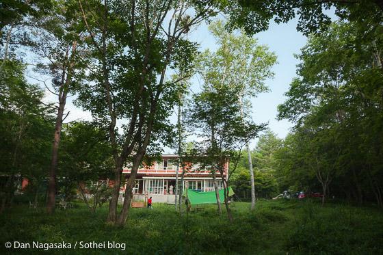 清里 自然の森山荘