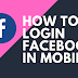 Facebook Login In Phone