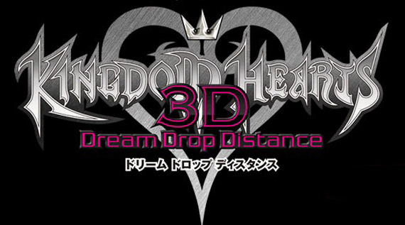 http://3.bp.blogspot.com/-iOMr2uFOnEA/T-58ttqAfNI/AAAAAAAAAPc/bz3TPKE3e1Y/s1600/kingdom-hearts-3d-dream-drop-distance-trailer.jpg
