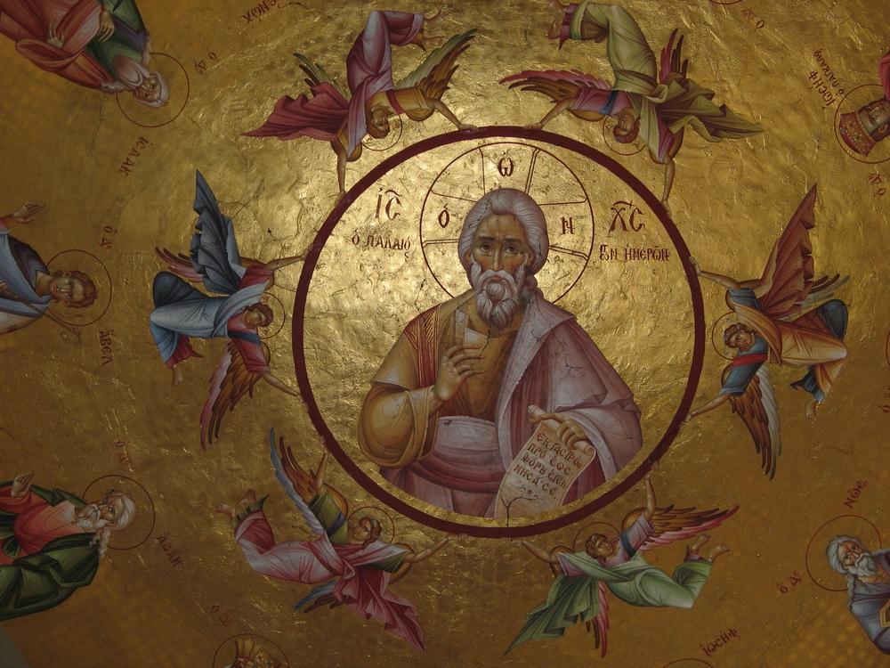 Μακάριοι οι ειρηνοποιοί ότι αυτοί υιοί Θεού κληθήσονται