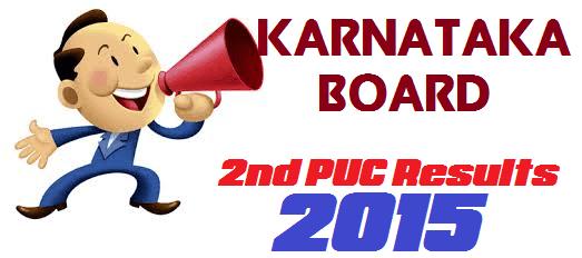 Karnataka 2nd PUC (II PUC) Results 2016