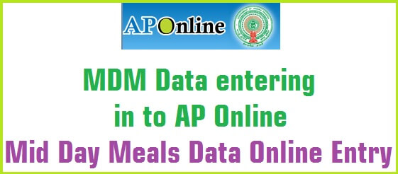 MDM Data entering,AP Online,Mid Day Meals Data Online Entry