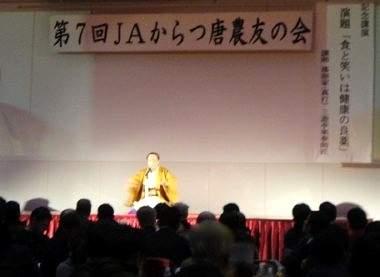 講演会講師・三遊亭楽春の食と笑いの健康講演風景。