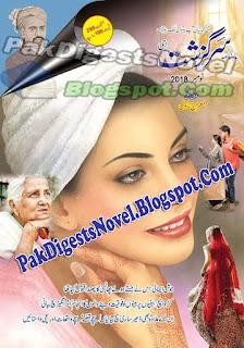 Sarguzasht Digest November 2018 Pdf Free Download