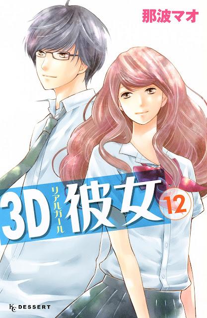 3D Kanojo, de Mao Nanami, vai virar anime em 2018!