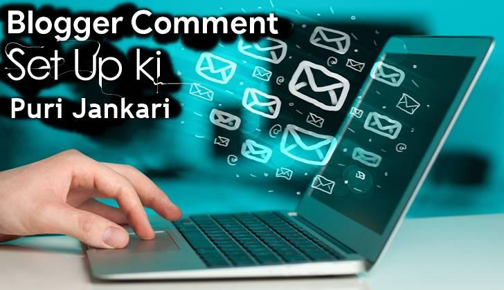 blogger comment box set up ki puri jankari