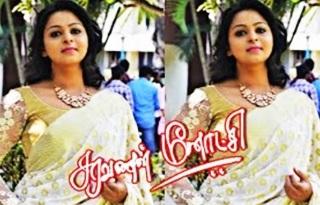 Vijay TV Saravanan Meenakshi Actress Dhivya Dubsmash