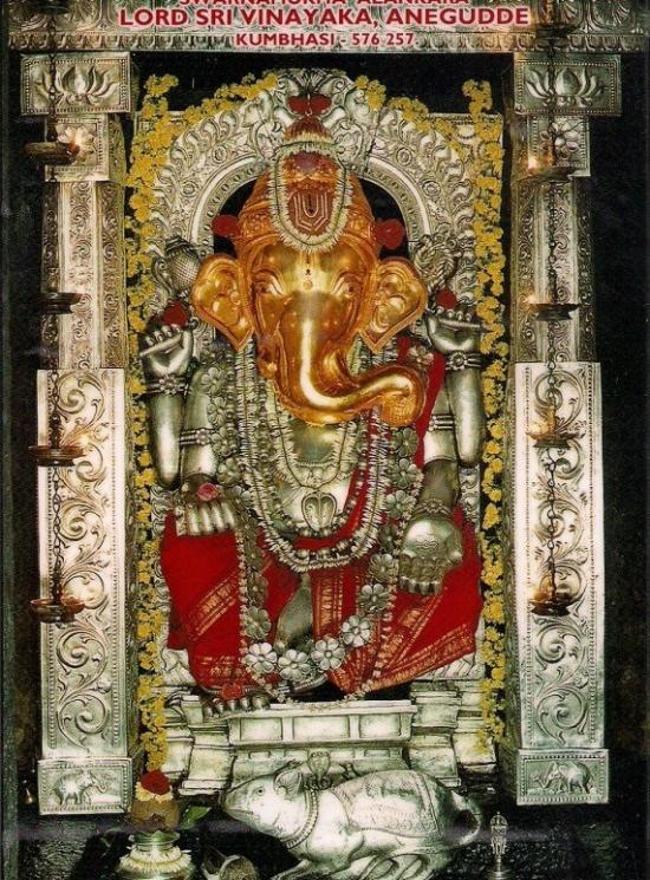Anegudde Vinayaka Temple Main Deity