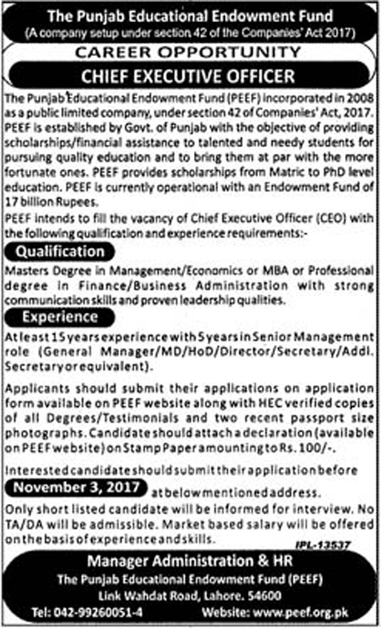 Jobs In The Punjab Educational Endowment Fund Oct 2017